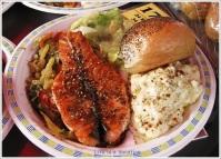 Bergen Fish Plate