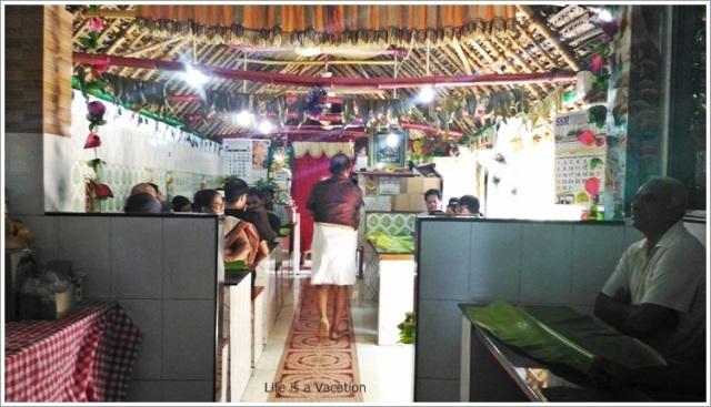 UBM Dining Area